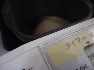Pspikaspika194971