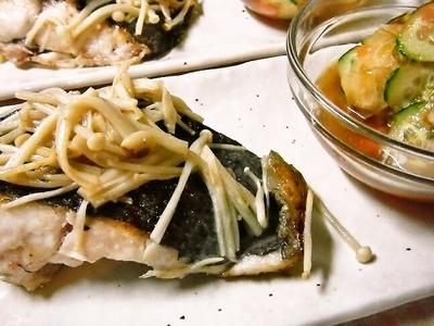 Foodpic206111