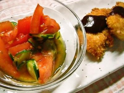 Foodpic211475