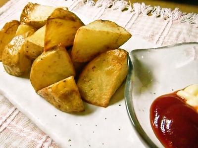 Foodpic235953
