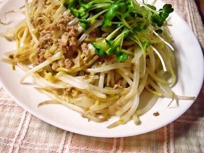 Foodpic268782