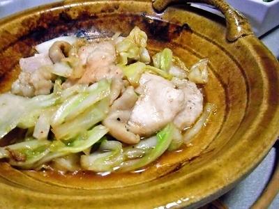 Foodpic429613
