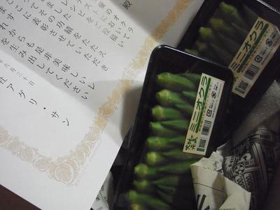201006_184