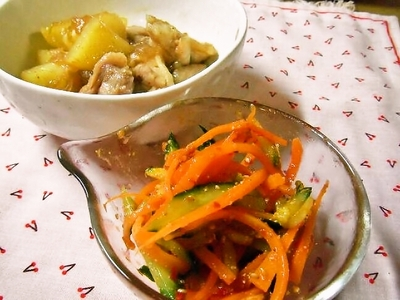 Foodpic455333