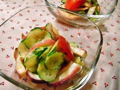 Foodpic455394