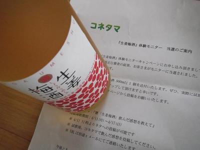 201104_006